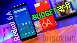 Redmi 6A Unboxing & Overview | Desh Ka Naya Smartphone | Indian Retail Unit | Data Dock