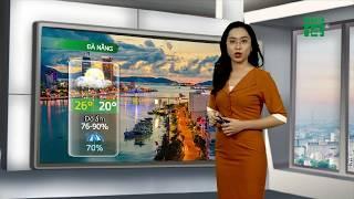 Thời tiết đô thị 14/12/2019: Đà Nẵng nắng gián đoạn, nhiệt độ trưa chiều khoảng từ 26-27 độ | VTC14