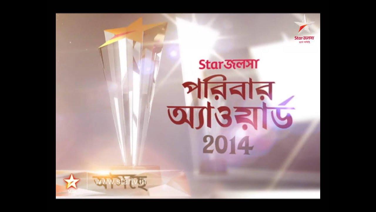 Repeat telecast of star jalsha serial