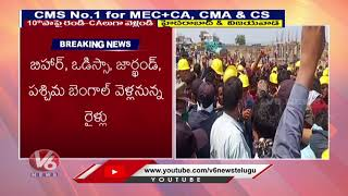Telangana government to run 40 special trains daily to sen..