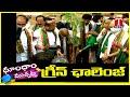 గ్రీన్ ఇండియా ఛాలెంజ్కు అపూర్వ స్పందన  | Dhoom Dhaam Muchata | T News