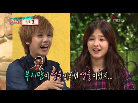 세바퀴 : World Changing Quiz Show, 3rd Generation's Comunication #05, 3세대 소통 버라이어티 20130928