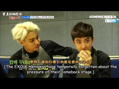 EXO-K funny cut