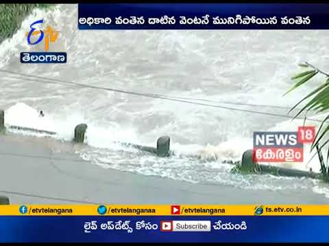 Viral Video: Bihar Man in Uniform Who Raced Against the Waves to Save a Child