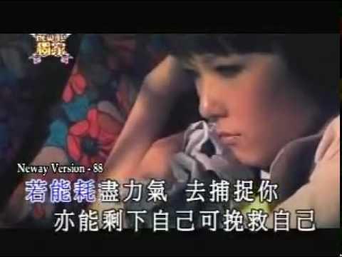 衛蘭 - 殘酷遊戲 MV