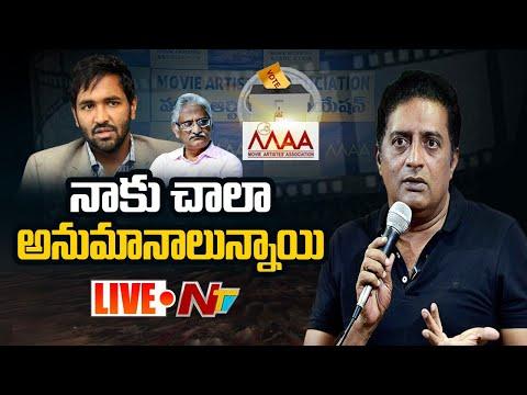 LIVE : Actor Prakash Raj Press Meet On MAA elections issue