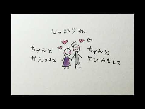 Cocco 自粛生活・おうちdemoトラック⑦(新曲)
