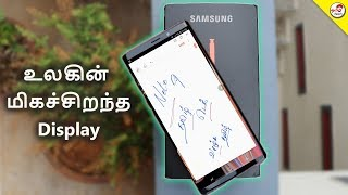 Samsung Galaxy Note 9 Unboxing  with Camera Samples  | Tamil Tech