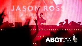 Jason Ross Live at Ziggo Dome, Amsterdam (Full 4K HD Set) #ABGT200