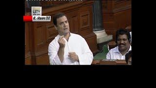 Rahul Gandhi FULL SPEECH During No Confidence Motion In Lok Sabha | ABP News