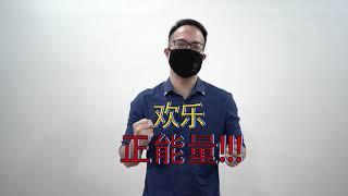 新大马地产channel开播!!来骗一下view