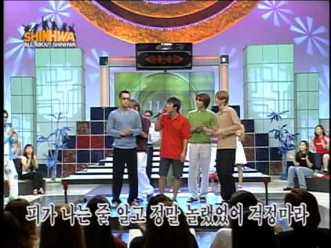 Shinhwa 20010826 - 1000 songs (Eng Sub)