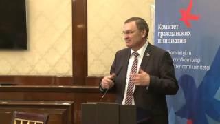Форум СРО 2016 КРУГЛЫЙ СТОЛ III
