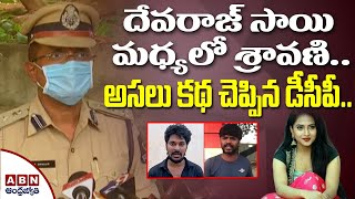 Sai krishna is A1 in TV serial actress Sravani case: DCP..