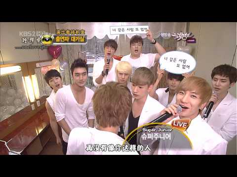 [HD中字] 10.07.02 Super Junior Backstage 後台訪問