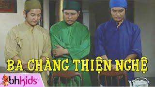 Phim Việt Nam Ba Chàng Thiện Nghệ - Cổ Tích Việt Nam [HD]