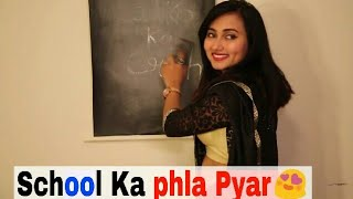 Beautiful Teacher with Student First Love 😍😍😍👸👸 - YouTube