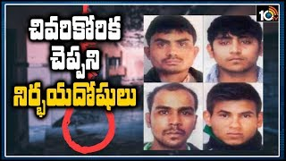 Nirbhaya case convicts refuse breakfast, had no last wish..