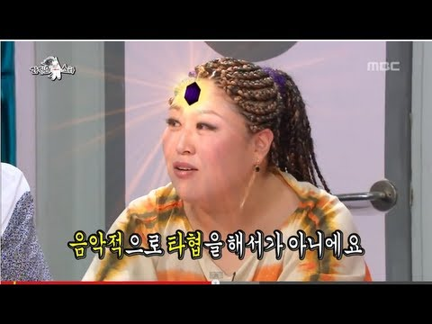 The Radio Star, IVY  #06, 아이비 20130703