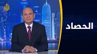 الحصاد - السعودية.. مصير سلمان العودة     -