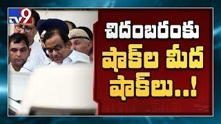 Chidambaram sent to 4 days CBI custody till August 26..