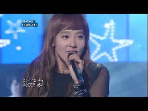 [HIT]불후의명곡2(Immortal Songs 2)-다나(The Grace) 날 울리지마20110730 KBS
