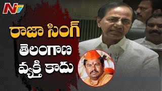 CM KCR says BJP MLA Raja Singh is not from Telangana..