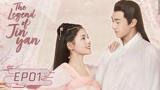 ENG SUB【The Legend of Jinyan 凤归四时歌】EP01 | Starring: Xu Ya Ting, Chen Jing Ke