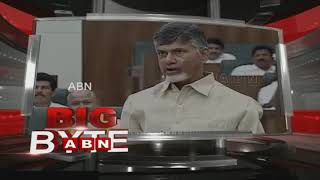 CM Chandrababu Strong Counter to Vijay Sai Reddy..