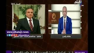 صدى البلد |عبد المحسن سلامة: أصدرنا قرار بإحالة واقعة مقال المصري اليوم ...