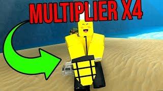 THIS MULTIPLIES YOUR SAND X4! (Roblox Treasure Hunting Simulator)