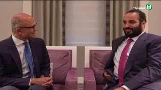 سمو ولي العهد الأمير محمد بن سلمان يلتقي رئيس مايكروسوفت ...