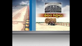 Initiative of TDP Govt : Village People Get Bridges : Prak..