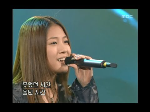 BoA - Miracle, 보아 - 기적, Music Camp 20021214