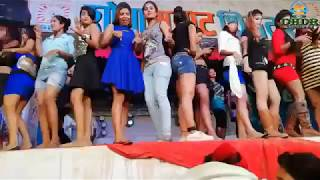 Sobha Smart Thiyetar Bhojpuri NonStop Dance 2018