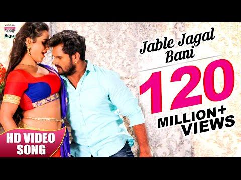 JABLE JAGAL BANI | Khesari Lal Yadav, Kajal Raghwani | HD VIDEO | SANGHARSH | Hit Video Song 2018