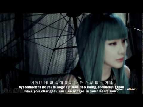 [FULL HD] 2NE1 - It Hurts [hangul + romanizations + eng sub]