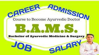 Dr  Baldeep Kour | Appeal to all BAMS Doctors | CCIM