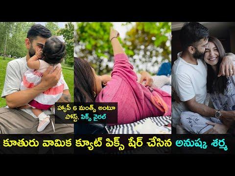 Virushka celebrate their daughter Vamika's six months birthday, shares pics