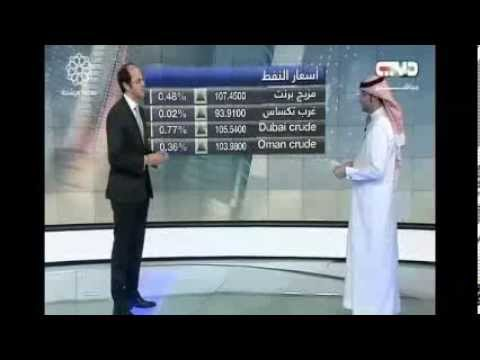 أشرف العايدي على قناة دبي -- 14 نوفمبر2013 Chart