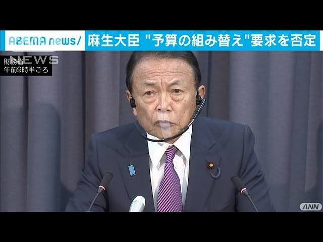 Taro Aso vows to revive virus-hit economic system and promote structural reforms
