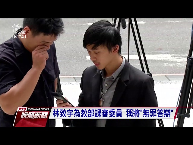 大學生寄包裹恐嚇香港駐台單位 北檢起訴