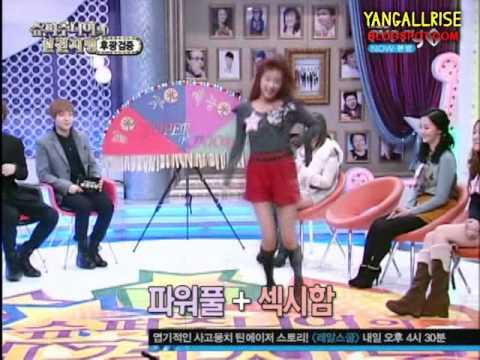 110112 Eunhyuk Dancing