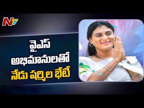 YS Sharmila to take feedback from Mahabubnagar YSR loyalists on current issues today