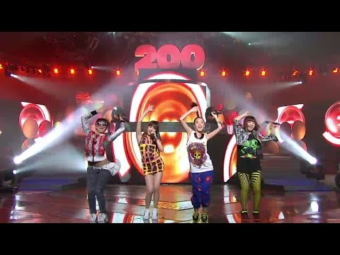 【TVPP】2NE1 - Fire, 투애니원 - 파이어 @ 200th Special, Show Music core Live