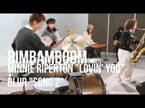 BimBamBoom meets Minnie Riperton