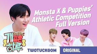 [Full Version] Monsta X puppies athletic competition Eng sub