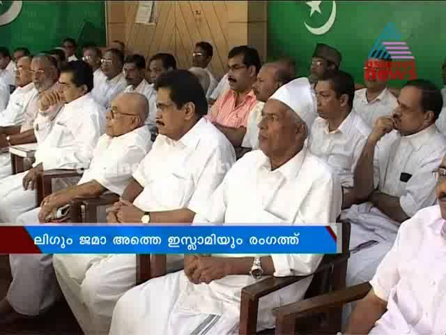 Muslim League speaks against Ramesh Chennithala