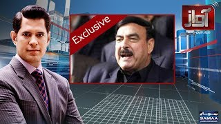 Sheikh Rasheed Exclusive | Awaz | SAMAA TV | 04 April 2018
