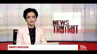 English News Bulletin – May 26, 2018 (9 pm)